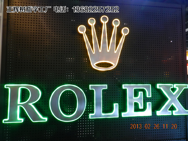 ROLEX LED Luminous word
