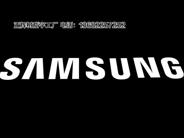 <b>22CM SAMSUNG luminous word</b>
